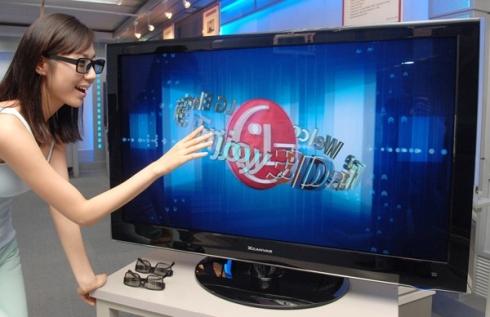 """""""Aktywna migawka"""" dla technologii 3D w HDTV (wideo"""
