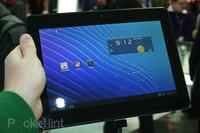ZTE PF100 - nowy tablet z Tegra 3, Android 4.0, ZTE UI, HSPA+