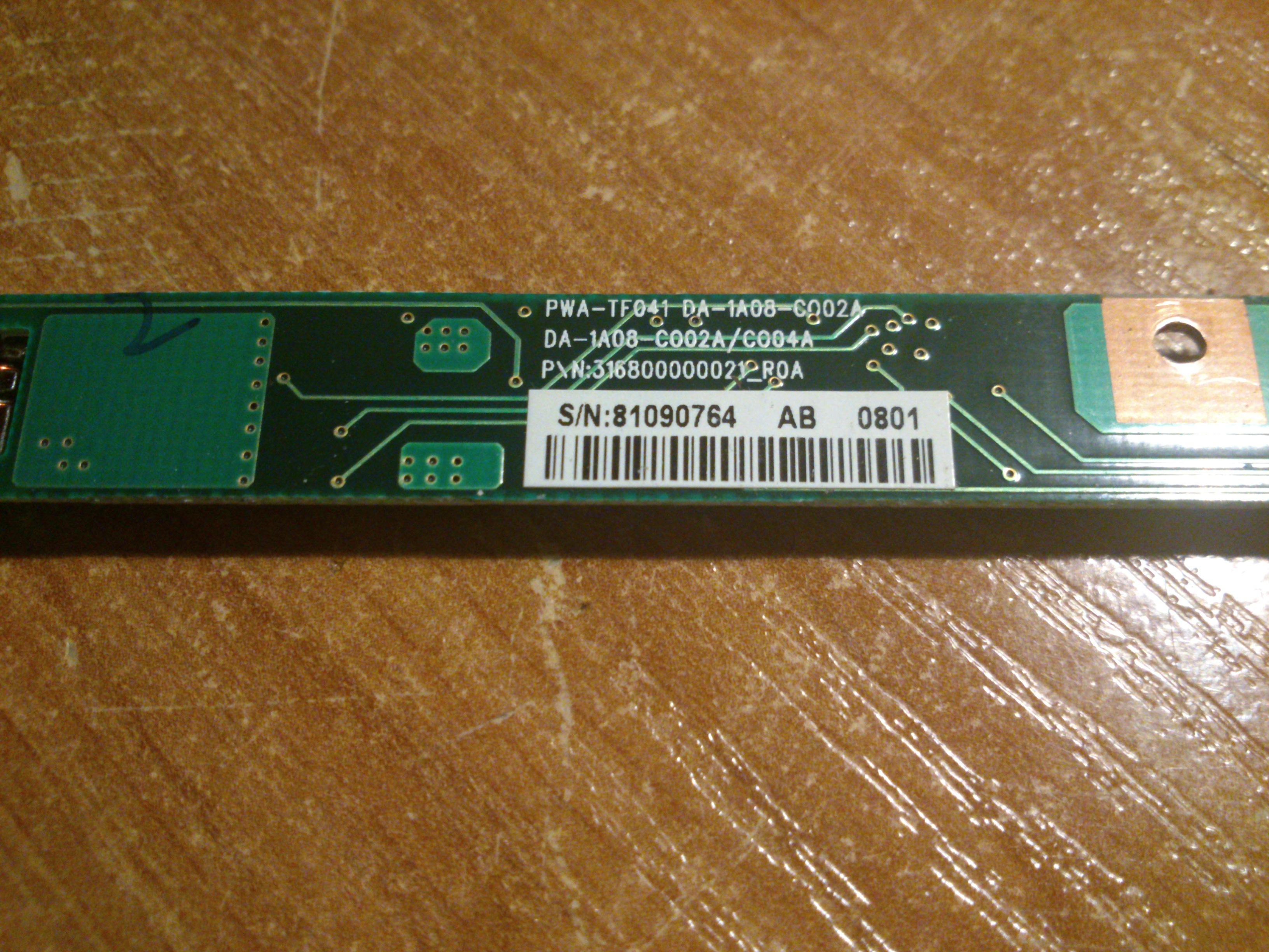 Toshiba vs Acer Extensa - Przeszczep klapy, ramki, matrycy A200 do Extensa 5220