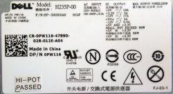 Dell model: H235P-00 - po naprawie, a komputer się nie uruchamia