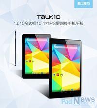 Cube Talk 10 - 10,1-calowy tablet z funkcjonalno�ci� telefonu