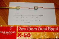 Antena na 2m i 70cm - Poprawne wykonanie