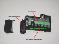 Skoda Roomster - Problem z wspomaganiem kierownicy