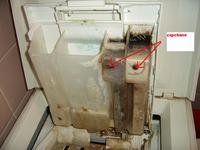 pralka AWG 681 Whirlpool - zasobnik