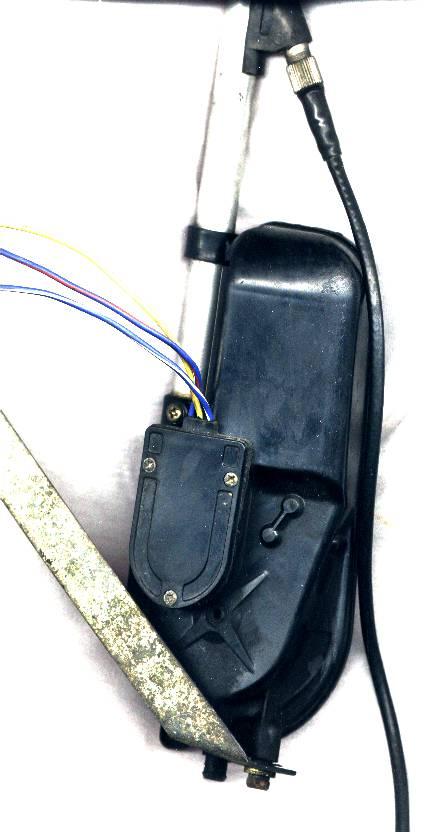 Jak podłączyc antenę elektryczną Hirschmann