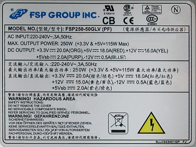 FSP Group Inc model: FSP250-50GLV  jak podnie�� lini� +12V na +14V?