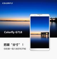 Colorfly G718 - tablet z 7-calowym ekranem i MT6592 nieoficjalnie