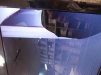 Asus K53TK - matryca bialy obraz
