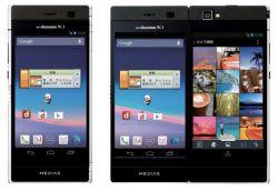 Medias W N-05E - smartfon z dwoma ekranami i zawiasow� konstrukcj�