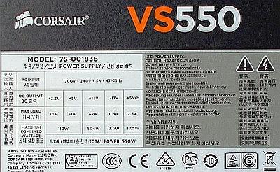 Corsair VS550 model: 75-001836 - uszkodzenie strony pierwotnej