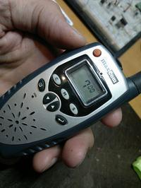 Kr�tkofal�wka MaxCom WT108 - zmiana akumulatora z Ni-Mh na LiPoli