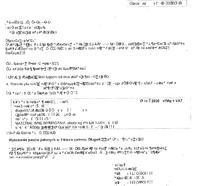 Konica 7135 kontroler IP421 dziwne wydruki z PDF-u