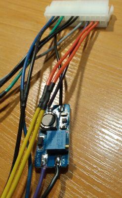 ATX adapter do HP EliteDesk?