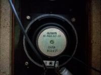 Kolumny Tonsil - jakie głośniki dobrać do Radmor 5102-TE Quasi Quadro