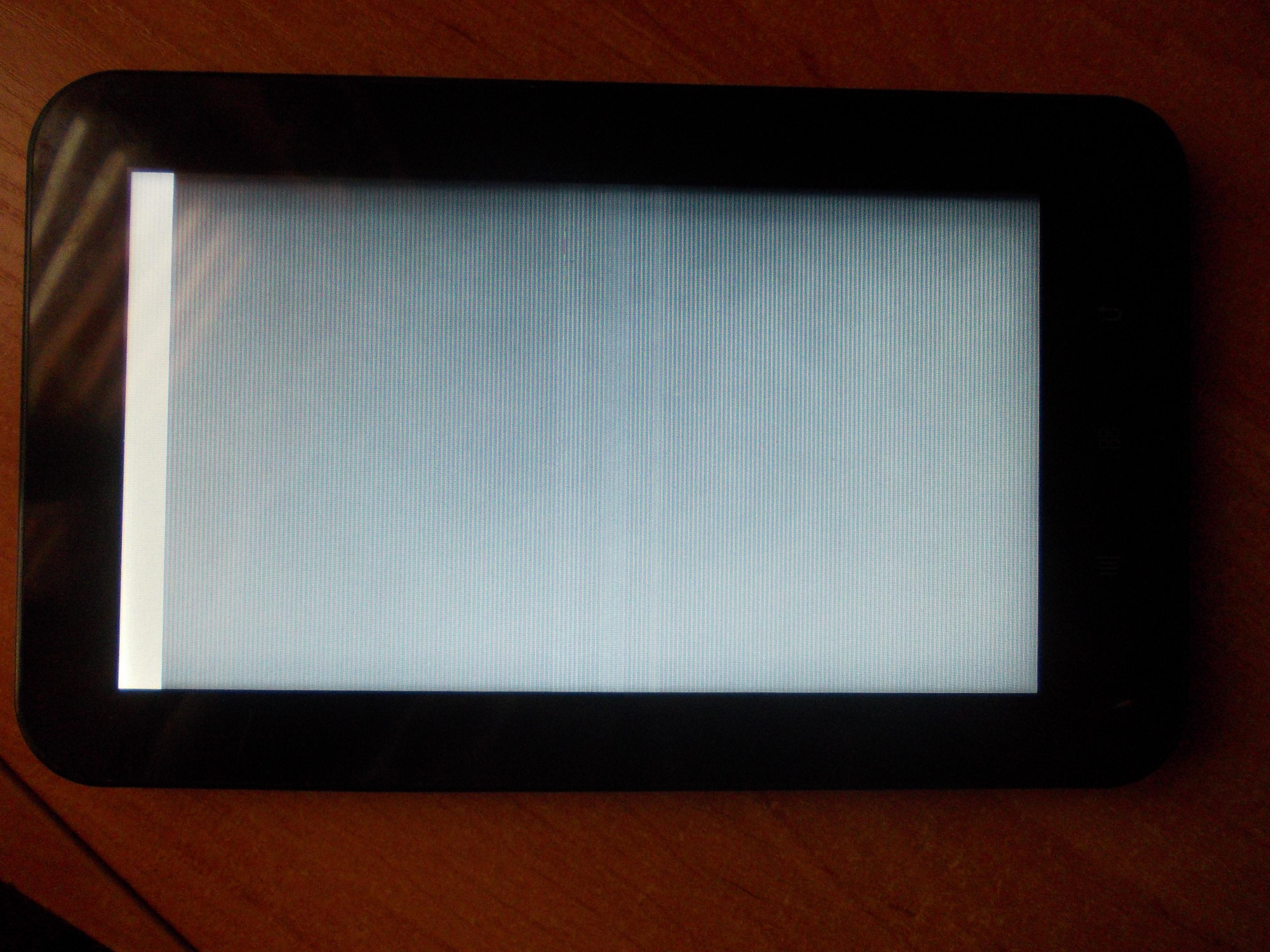 Tablet GoClever r75 - Na wy�wietlaczu pojawi�y si� dziwne paski