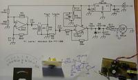 Budowa analogowego miernika ESR