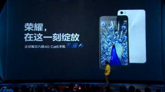 """Huawei Honor 6 - smartphone z 5"""" ekranem FullHD i 8-rdzeniowym procesorem"""