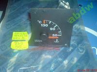 CC 700 dodatkowy czujnik wody