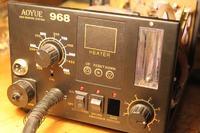 Stacja lutownicza AYOUE 968 - wym. włącznika na frontpanel
