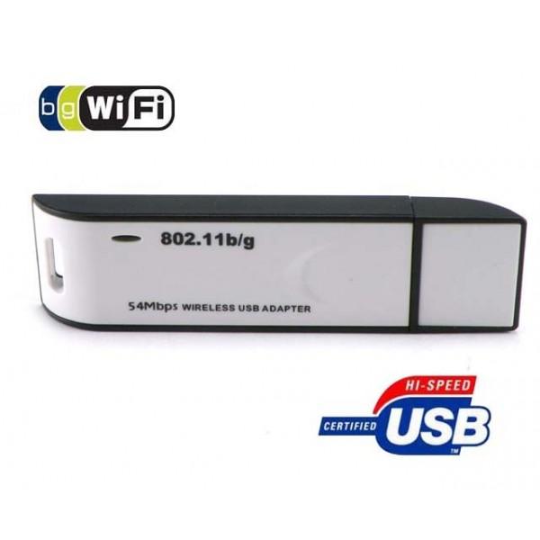 Linux UBuntu 10 i instalacja sterownik�w do USB WLAN