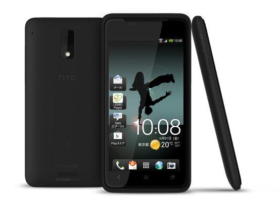 HTC J - nowy smartphone z Android 4.0, Beats Audio i WiMAX w ofercie KDDI