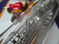 C1-112A - Od pewnego momentu regulacji plamka przygasa zamiast się rozjaśniać