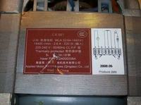 Sterowanie obrotami silnika komutatorowego od pralki + sterownik