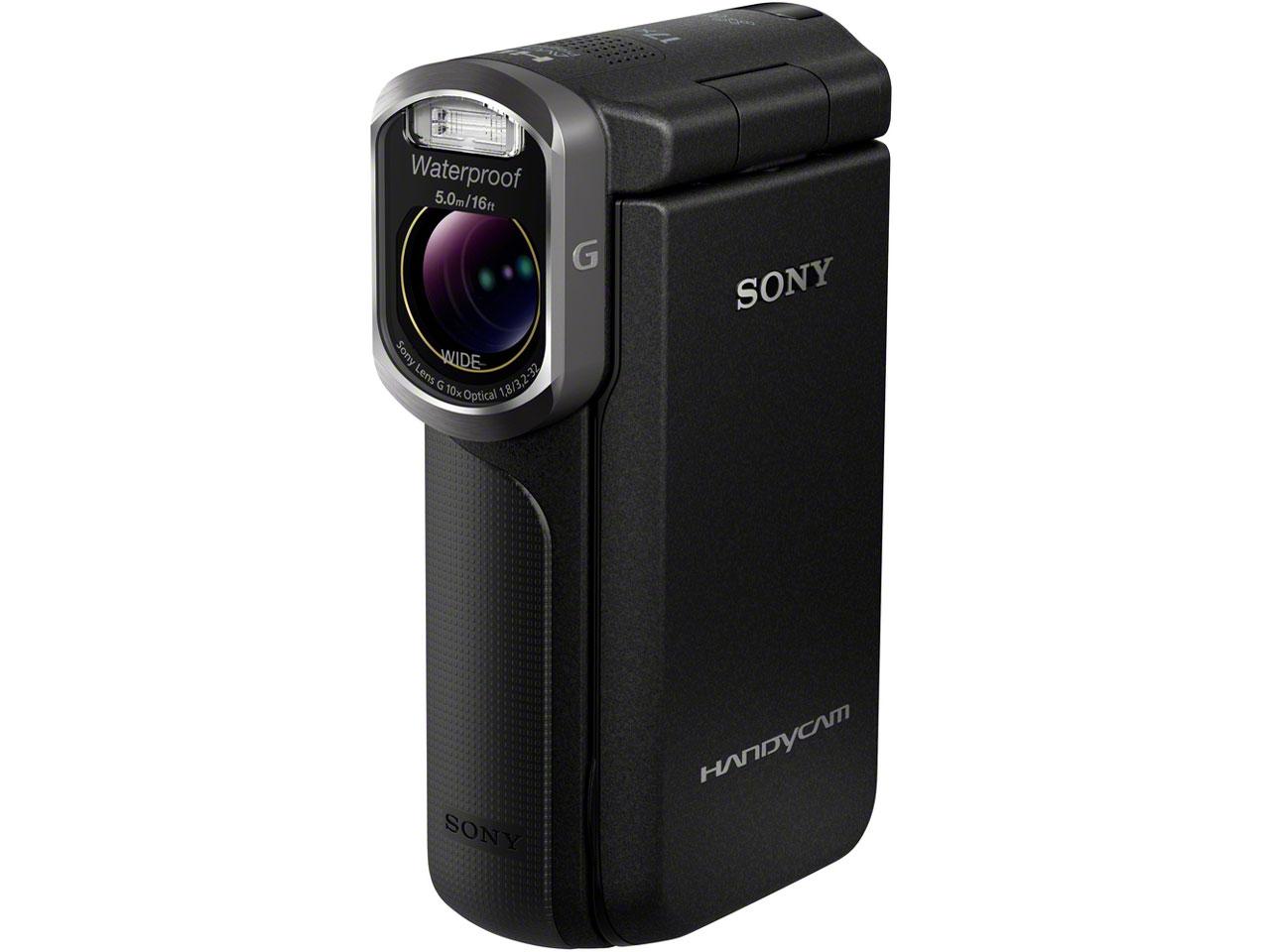 SONY HDR-GW77V - nowa kamera Handycam z GPS w wodoodpornej obudowie