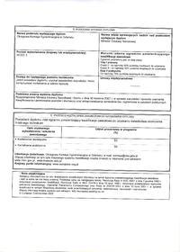 Egzamin zawodowy - technik mechatronik czerwiec 2015
