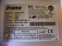 [Sprzedam] Monitor LCD Iiyama Pro Lite AS4316UTC 17 cali wbudowane glosniki