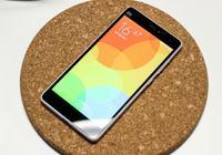 """Xiaomi Mi4i - smartphone z 5"""" ekranem, Snapdragon 615, LTE i Dual SIM"""