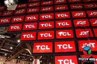TCL zwiększy produkcję telewizorów w Żyrardowie i chce być NR 3 w Europie.