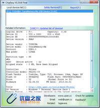 Goodram edge 3.0 32GB - Odzysk danych, system chce formatowa�.
