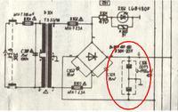 Unitra PW 3017 - Brzeczy transformator po wymianie kondensatorów