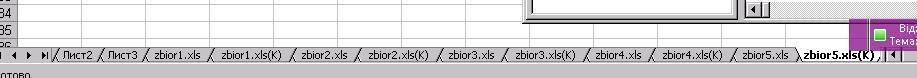 [VBa Excel] - Makro do scalania arkuszy z wielu skoroszytów
