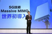 Nokia i Sprint prezentują pierwszy w USA system massive MIMO dla TDD-LTE