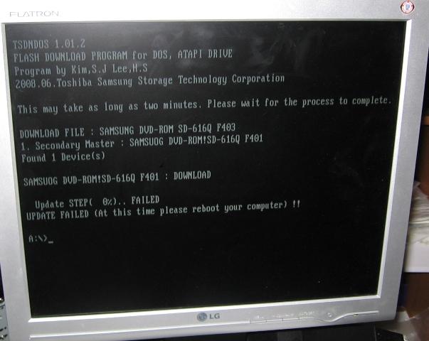 Aktualizacja BIOSu w DVD-ROM SD-616 problemy z�e wykrywanie