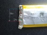 Nawigacja Lark Freebird 35,7 - akumulator, wy�wietlacz
