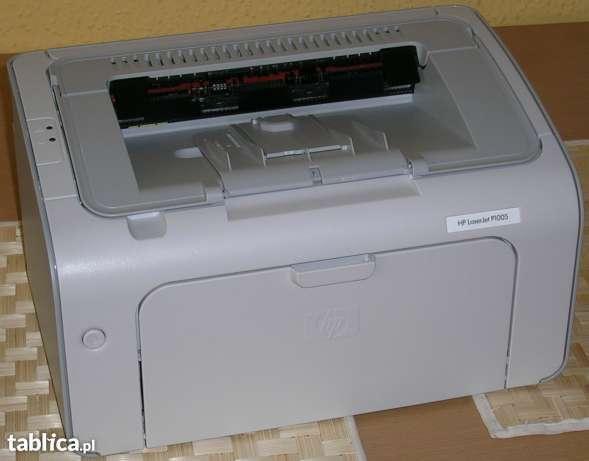 [Kupi�] HP LaserJet P1005 uszkodzon�