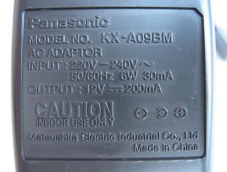 Jaki zasilacz do Panasonic KX-T3250?