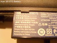 Acer 3810tg przestał działać na baterii