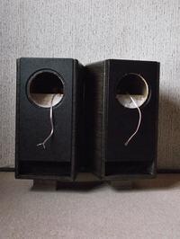[Sprzedam] Obudowy DIY pod głośniki Visaton BG 17