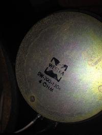 Kolumny głośnikowe Schneider (głośniki Westra) - jaki zamiennik?