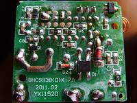 CLARUS BHC9938F-3 - Na uk�adzie HS2272C-L2 przesta� dzia�a�