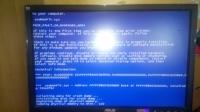 Niebieski ekran, windows 7 - Podczas włączania komputera pojawia się nieb. ekran