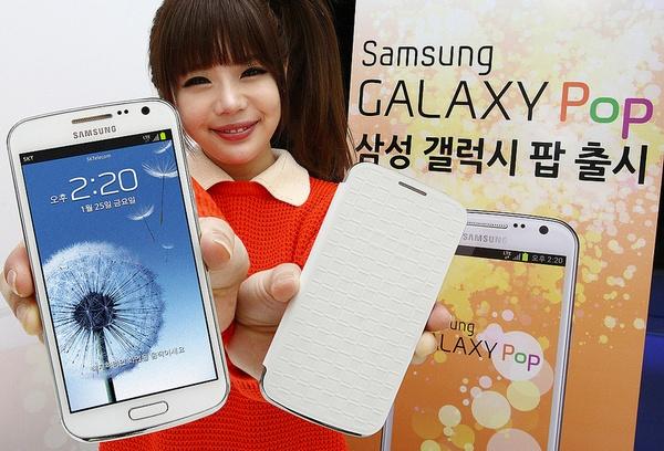 Samsung Galaxy Pop SHV-E220 - smartfon z czterema rdzeniami wkracza do Korei