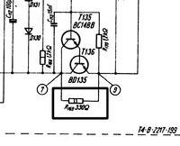 Gramofon G-1100fs nie reaguje na dotyk. sensorów.