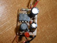 Energooszczędny zasilacz samochodowy do AVR