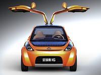 Geely EV -nowa koncepcja elektrycznego auta miejskiego