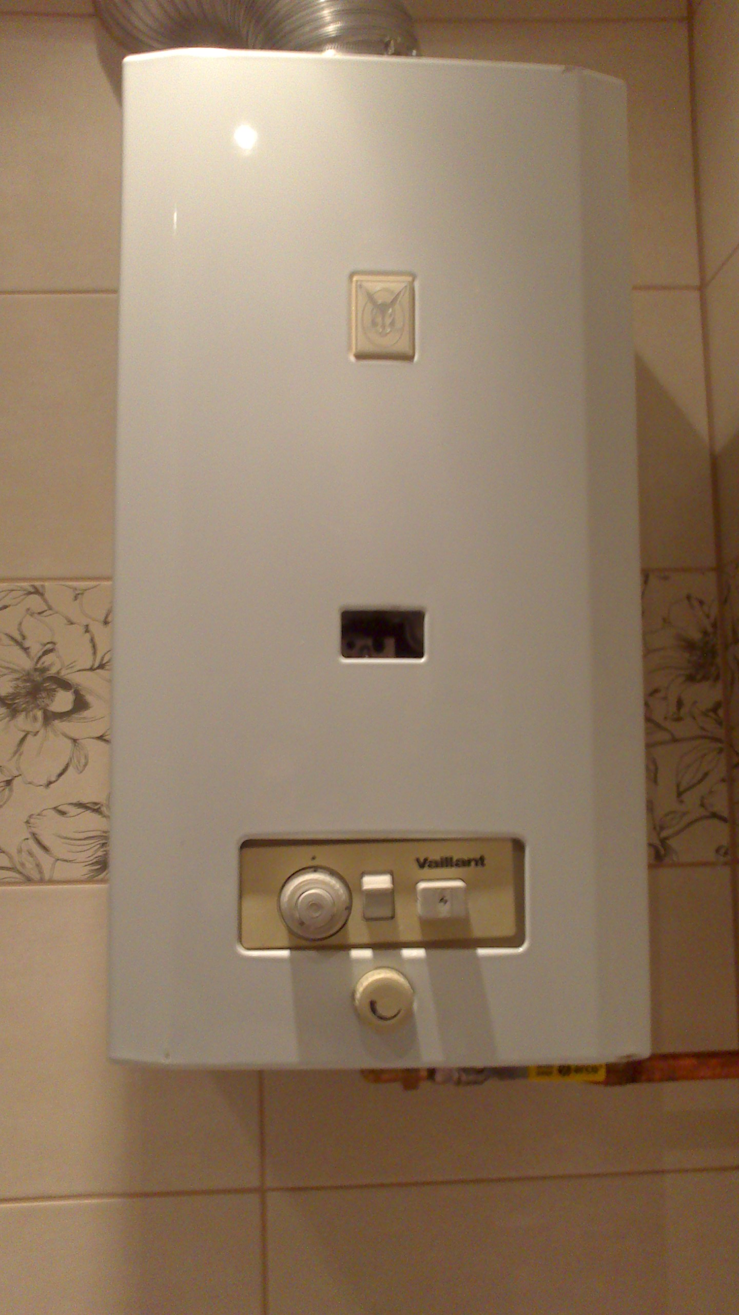 Boiler - Jak w��czy� podgrzewacz wody
